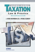 Cover of Hong Kong Taxation: Law and Practice 2017 - 2018