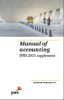 Cover of Manual of Accounting IFRS 2015 Supplement