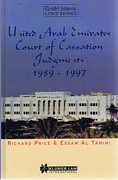 Cover of United Arab Emirates Court of Cassation Judgments:  1989-1997