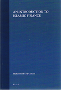Cover of An Introduction to Islamic Finance