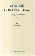 Cover of Chinese Contract Law: Theory and Practice