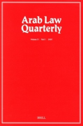 Cover of Arab Law Quarterly: Print + Online