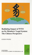 Cover of Radiating Impact of WTO on Its Members' Legal System: The Chinese Perspective