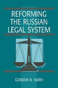 Cover of Reforming the Russian Legal System