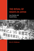 Cover of The Ritual of Rights in Japan