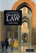 Cover of An Introduction to Islamic Law