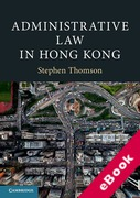 Cover of Administrative Law in Hong Kong (eBook)