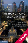 Cover of The Hong Kong Legal System (eBook)