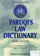 Cover of Faruqi's Law Dictionary: Arabic-English