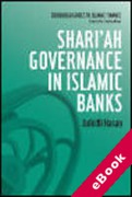 Cover of Shari'ah Governance in Islamic Banks (eBook)