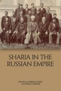 Cover of Sharia in the Russian Empire: The Reach and Limits of Islamic Law in Central Eurasia, 1550-1900