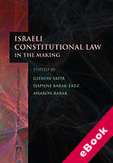 Cover of Israeli Constitutional Law in the Making (eBook)