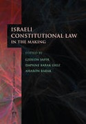 Cover of Israeli Constitutional Law in the Making