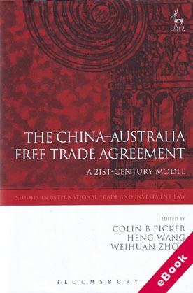 Chinese Novel Ebook