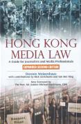 Cover of Hong Kong Media Law: A Guide for Journalists and Media Professionals