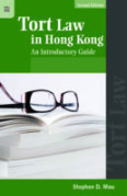 Cover of Tort Law in Hong Kong: An Introductory Guide