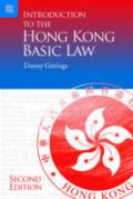 Cover of Introduction to the Hong Kong Basic Law