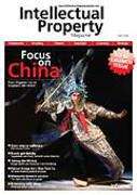 Cover of Intellectual Property Magazine: Print + Online