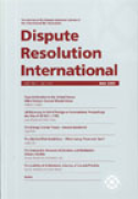 Cover of Dispute Resolution International: Print Subscription