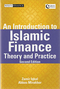 Cover of An Introduction to Islamic Finance: Theory and Practice