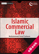 Cover of Islamic Commercial Law (eBook)