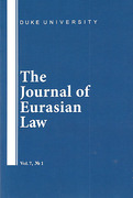 Cover of Journal of Eurasian Law: Print + Online