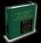 Cover of Legal Aspects of Doing Business in the Middle East Looseleaf