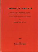 Cover of Community Customs Law: A Guide to the Customs Rules on Trade between the (Enlarged) EU and Third Countries