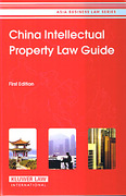 Cover of China Intellectual Property Law Guide