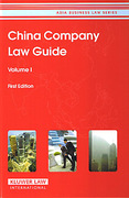 Cover of China Company Law Guide