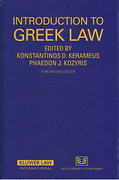 Cover of Introduction to Greek Law