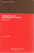 Cover of Arbitration Law and Practice in China