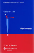 Cover of Contract Law in Greece
