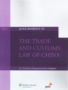 Cover of Quick Reference to the Trade and Customs Law of China