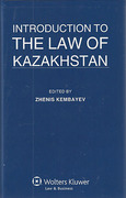 Cover of Introduction to the Law of Kazachstan