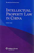 Cover of Intellectual Property in China