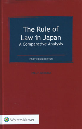 an analysis on the rules of international law Framework of analysis  about the legitimacy of international law1 this observation  to justify claims that a rule of international law does not pre-empt the.