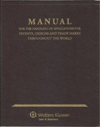 Cover of Manual for the Handling of Applications for Patents, Designs and Trademarks throughout the World Looseleaf