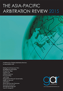 Cover of The Asia-Pacific Arbitration Review 2015