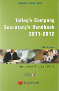 Cover of Tolley's Company Secretary's Handbook 2011 - 2012