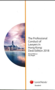 Cover of The Professional Conduct of Lawyers in Hong Kong