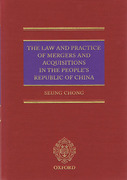 Cover of The Law and Practice of Mergers and Acquisitions in the People's Republic of China