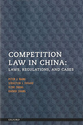Cover of Competition Law in China: Laws, Regulations, and Cases