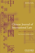 Cover of Chinese Journal of International Law: Print + Online