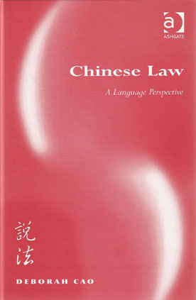Chinese Law: A Language Perspective, Cao, Deborah