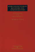 Cover of Kerr and Hunter on Receivers and Administrators 18th ed: 1st Supplement