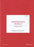 Cover of Arbitration World: International Series
