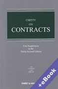 Cover of Chitty on Contracts 32nd ed: 1st Supplement (Book & eBook Pack)