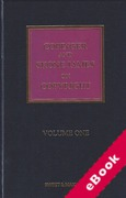 Cover of Copinger and Skone James on Copyright 17th ed with 1st Supplement (eBook)