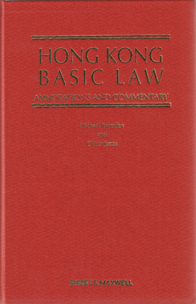 hong kong the basic law A chinese government white paper published last month has set some western media abuzz the cause, apparently, is its claim that china has full jurisdiction over hong kong this should not have been a surprise a careful review of history reveals the correct perspective more than three decades ago.